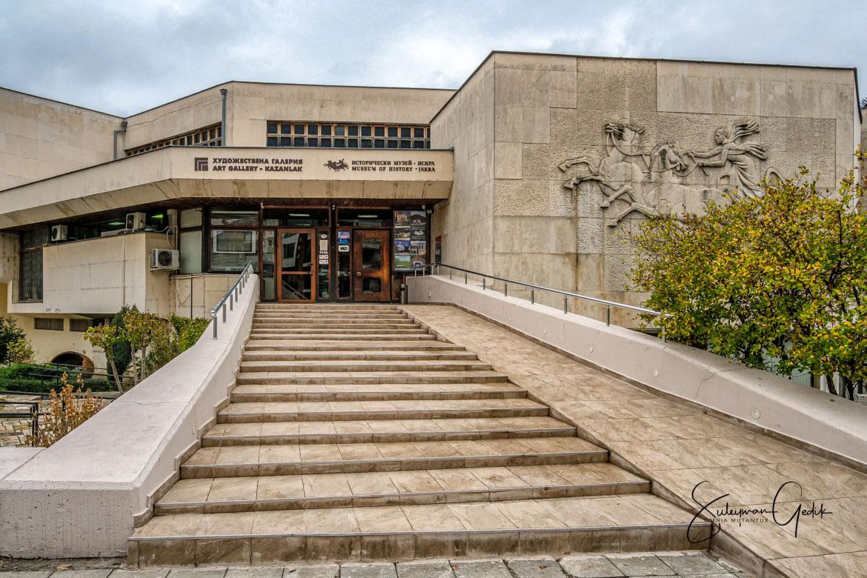 ISKRA Museum of History Kazanlak Stara Zagora District Bulgaria Archaeological